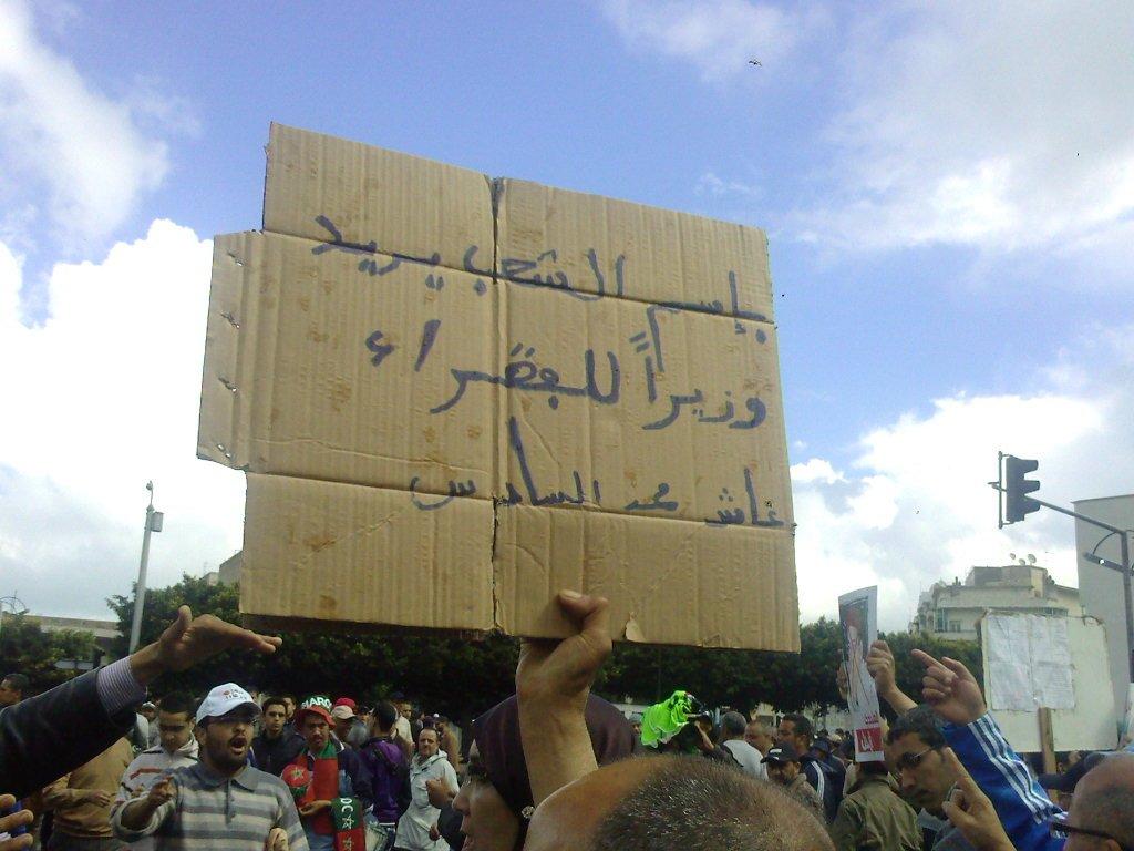 C'est le Maroc de 2012 ou celui des années soixante-dix? dans ACTUALITES ET PARADOXES MAROCAINES 023