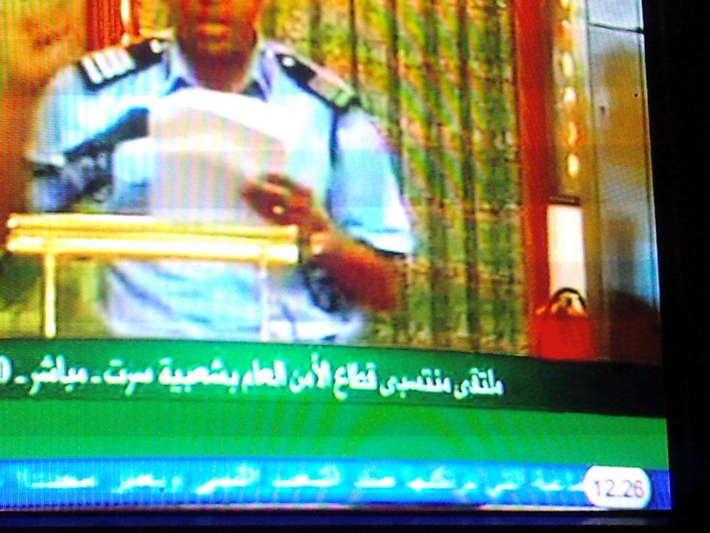 C'est quoi la politique au Maroc? dans LES DEAMBULATIONS DE ROSEAUSAGE OU LES ANGOISSES D'UN M 0101
