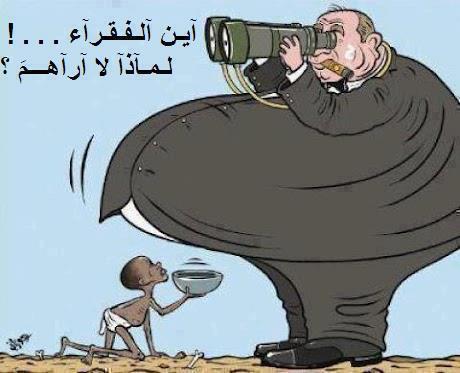 image drole arabe 2015