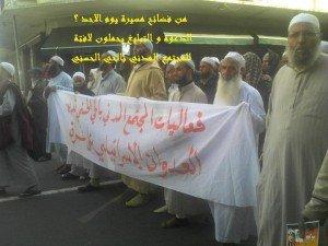 Hommage à Abdessalam Yassine qui a honoré la politique et marocanisé l'Islam 558774_3812888171801_580330841_n-300x225