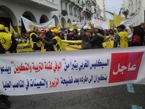 L'école marocaine  entre la violence et les viles compromissions  dans ACTUALITES ET PARADOXES MAROCAINES 2013-03-31-12.06.28-300x225