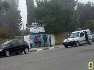 Le baccalauréat au Maroc1 bbbbabbba-300x225