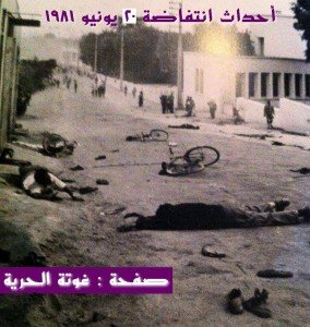 993059_473574386054148_579397677_n-284x300 Maroc élections gauche Egypte putsc