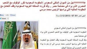 L'Egypte s'engouffre dans le marécage islamiste kkkkkkkkkkkkkkkkkkkennnnnnnnnnnnbe-300x168