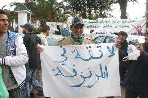 les nouveaux militants anticonformistes du Maroc????? manifff-300x199